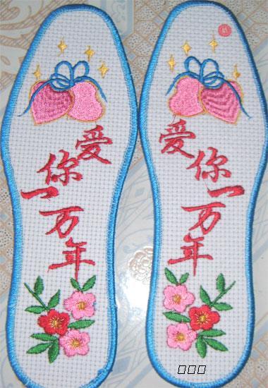 十字绣花鞋垫批发 纯棉精品 机器绣花
