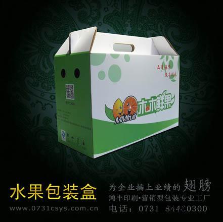 长沙精品包装盒设计印刷