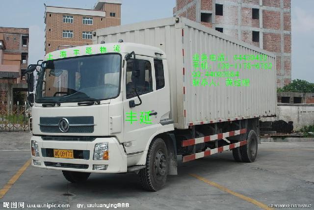 ;上海到阿克苏市