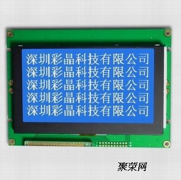 液晶显示模块宽温lcd240128,单片机驱动液晶模块显示