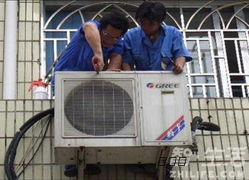 空调 柜机     联系人:周先生