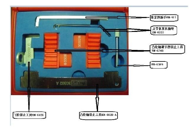科鲁兹汽车发动机结构