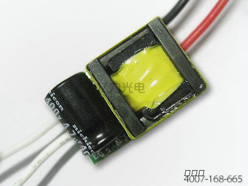 3x1w-led球泡灯电源-yl-g301a