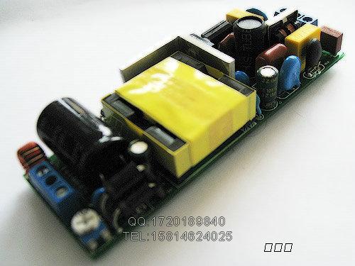 led天花灯电源_20-30wx1-led外置电源