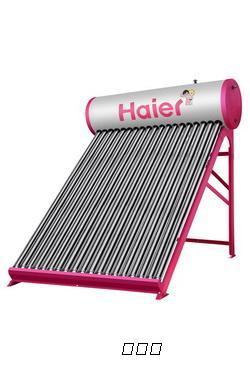 供应海尔18只管太阳能热水器