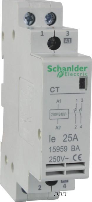 ladn系列接触器辅助 ct家用交流接触器