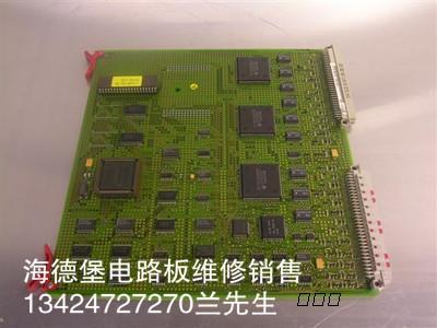 stk402_120y电路图