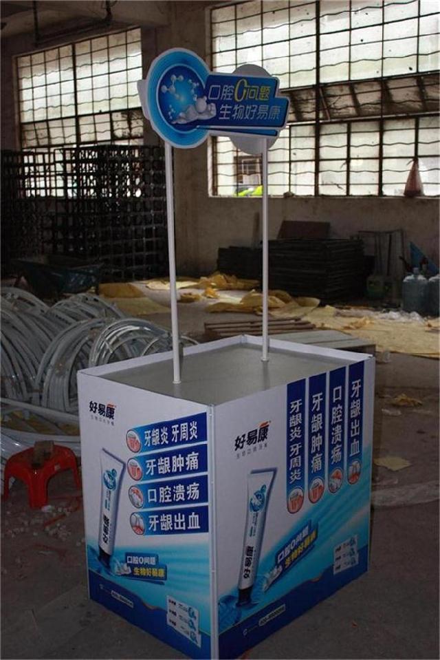 供应堆头 超市地堆 药品陈列架 牙膏陈列堆头图片
