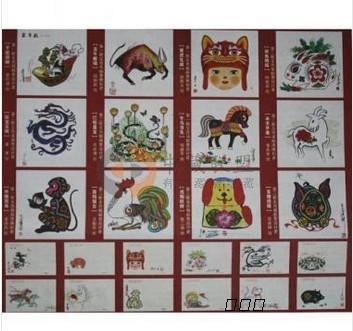 中国邮票设计大师手绘十二生肖真迹
