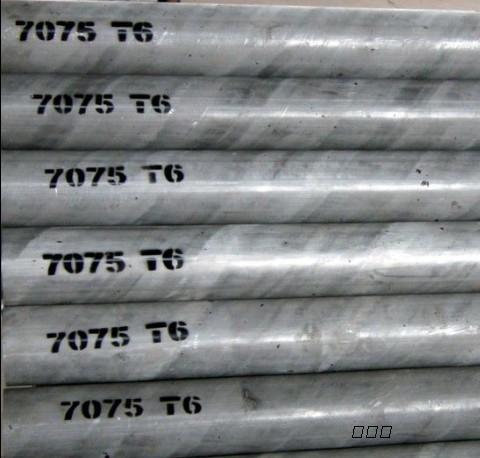 7075铝合金棒_进口7075t6铝棒价格
