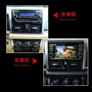 全国最新火爆供应丰田14款新威驰专车专用车载dvd导航一体机