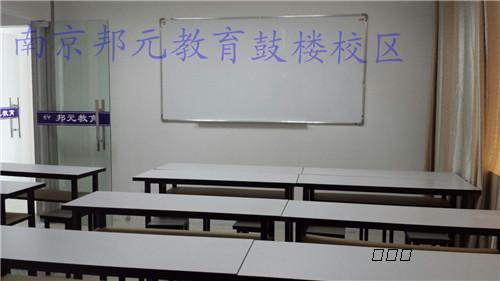 南京室内装潢设计师培训室内设计培训机构室内手绘培