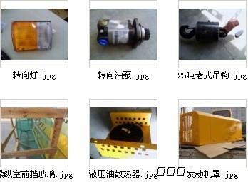 三一挖掘机链条总成 惠州挖掘机电脑板专卖