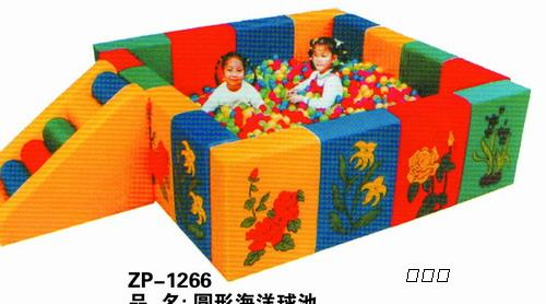 儿童海洋球 幼儿园海洋球池 儿童海洋球价格