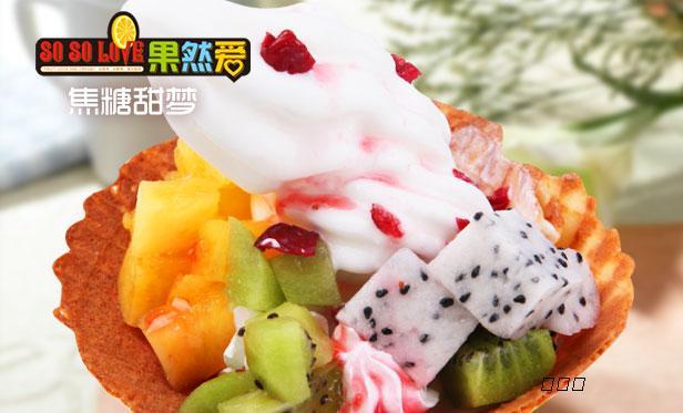 183-6410-9010    在线qq : 859518241    冰淇淋店加盟,高端大气的图片