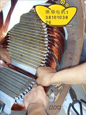 22千瓦36槽4极制冷机电机绕组接线图
