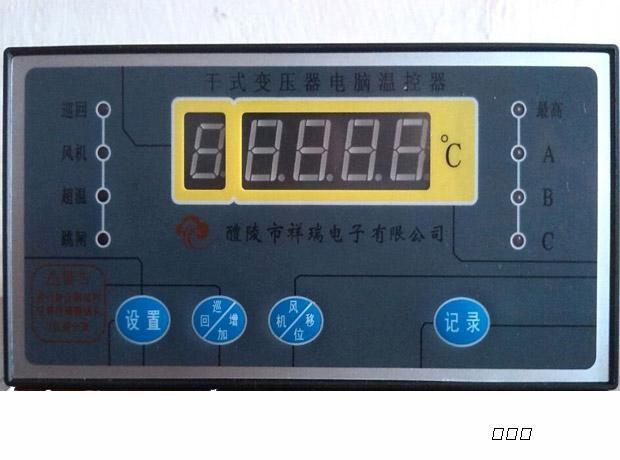压器温控仪接线图