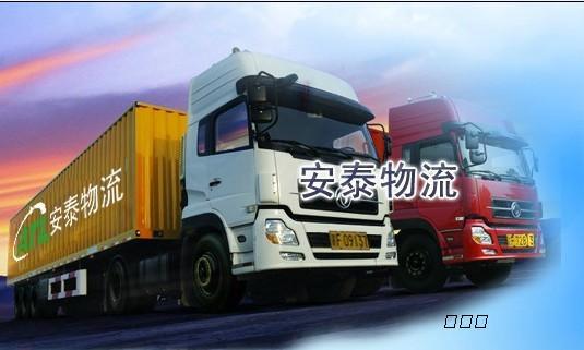 危险品运输的专业资质