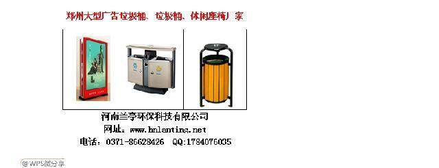 郑州大型广告垃圾桶,环卫垃圾桶
